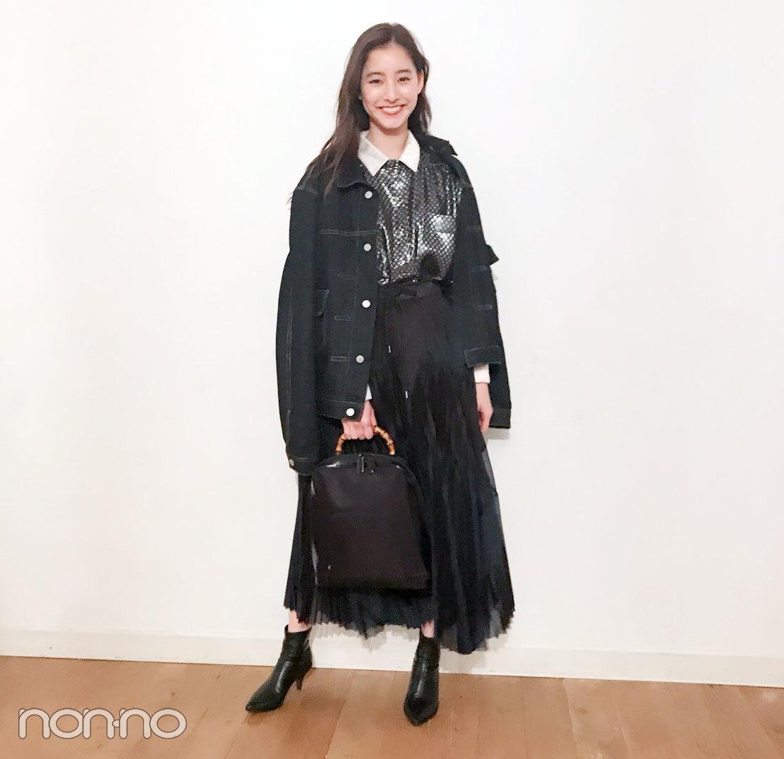 新木優子の私服拝見♡ 華やかな黒でおめかしコーデ!【モデルの私服スナップ】_1_1