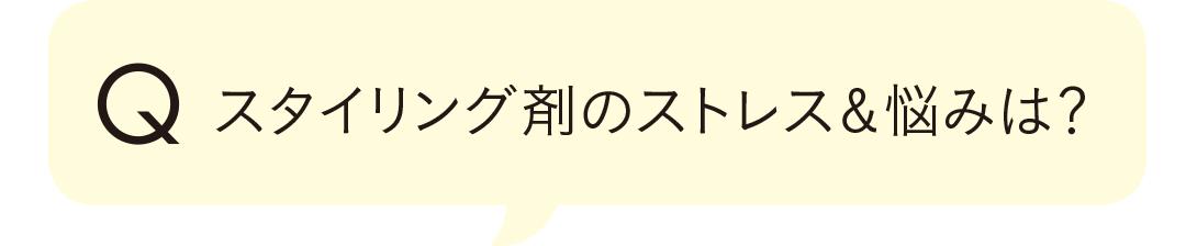 ヘアオイル&スタイリング剤の使い方まとめ♡ 【可愛いの基本ビューティ】 _1_14