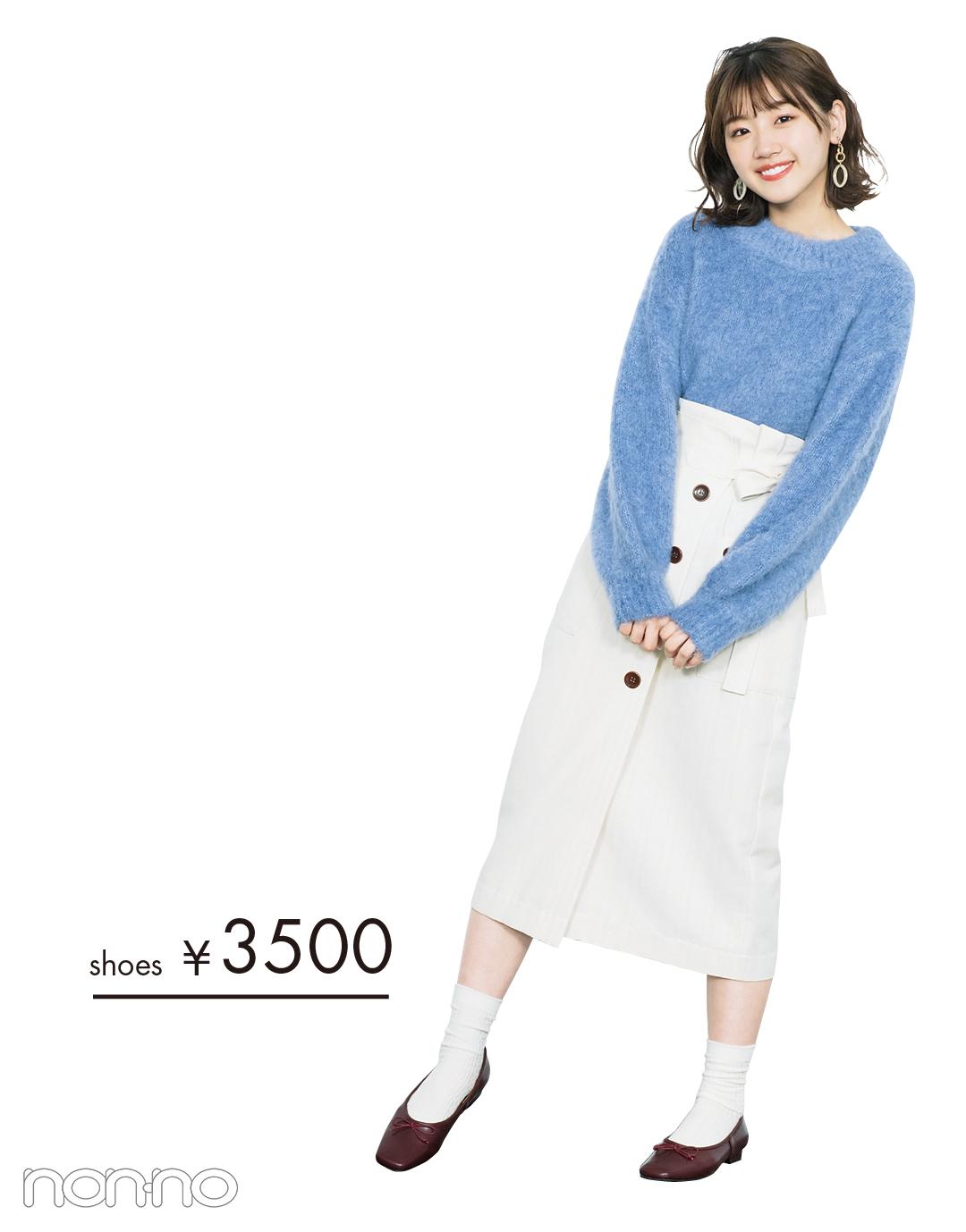 shoes ¥3500