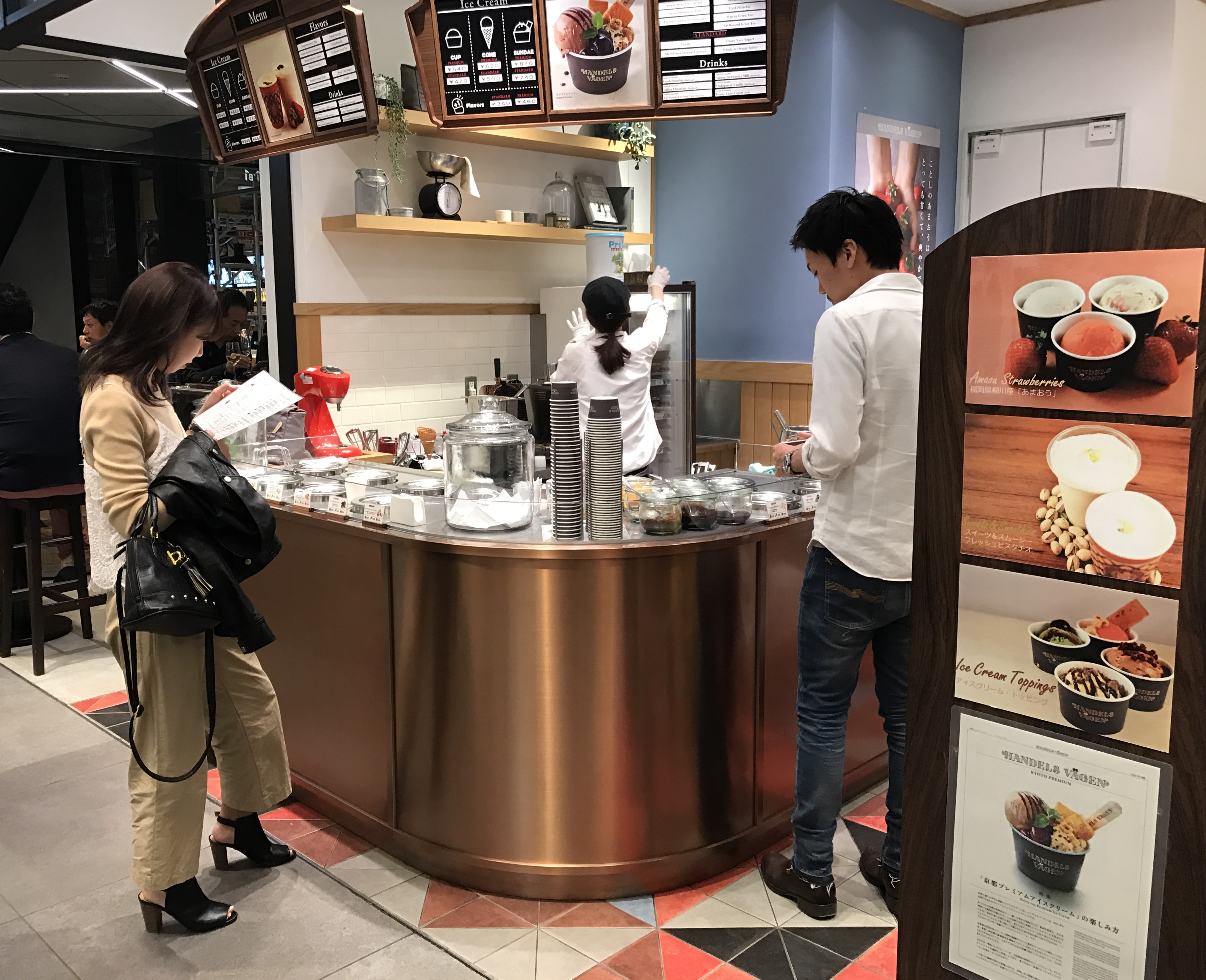 京都発祥アイス専門店《ハンデルスベーゲン》に行ってみた♡_1_1