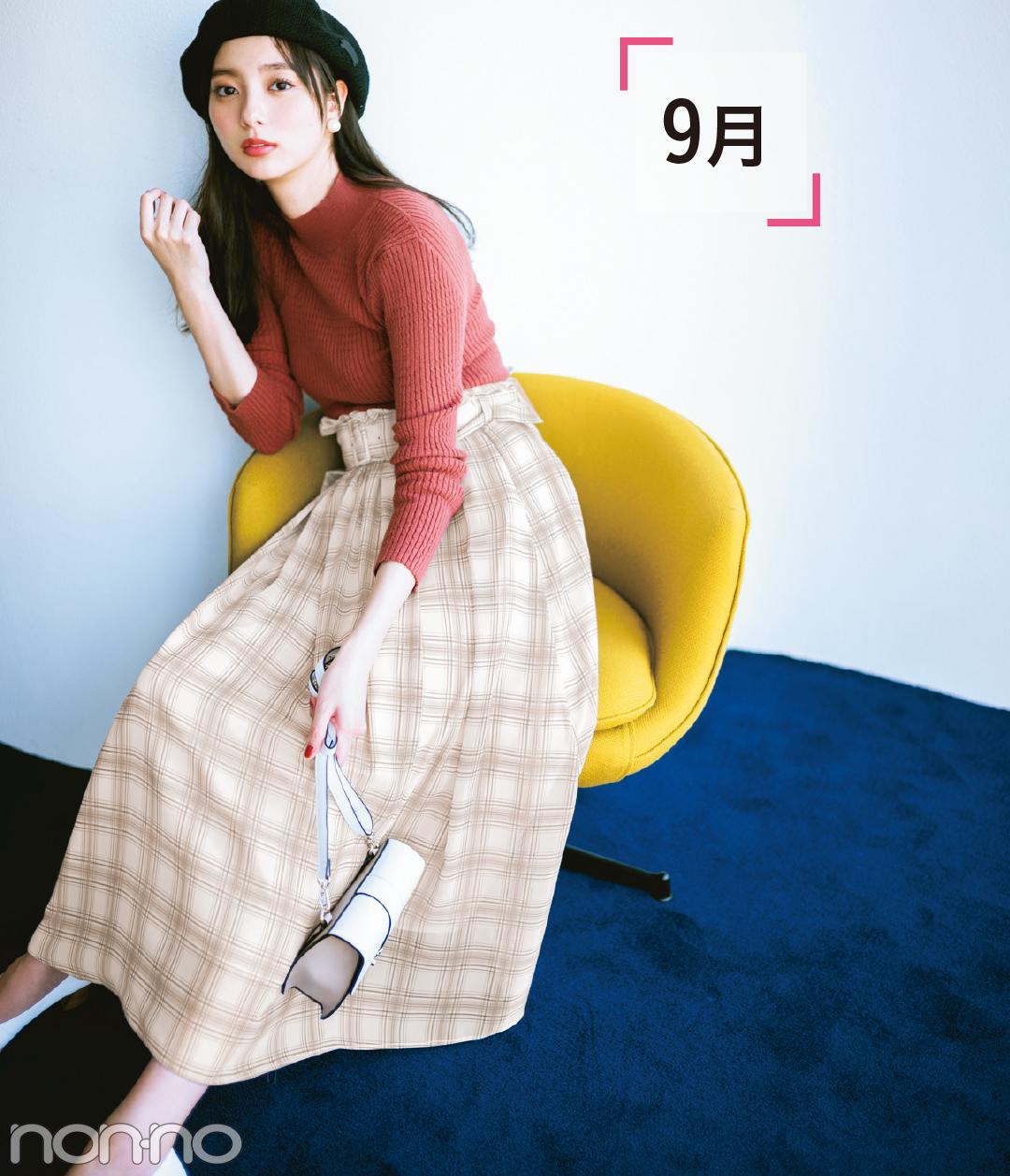 新川優愛が10月まで着回す! シアーチェックのロングスカート♡ _1_2-2