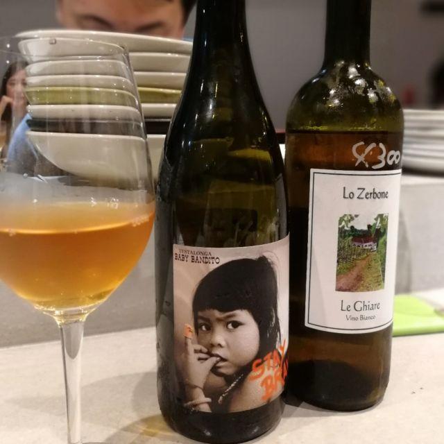 ビオワインを中心に色々と。