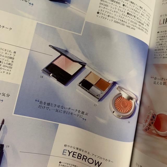 【春コスメ】RMK、Dior、心ときめくベージュコレクション_1_6
