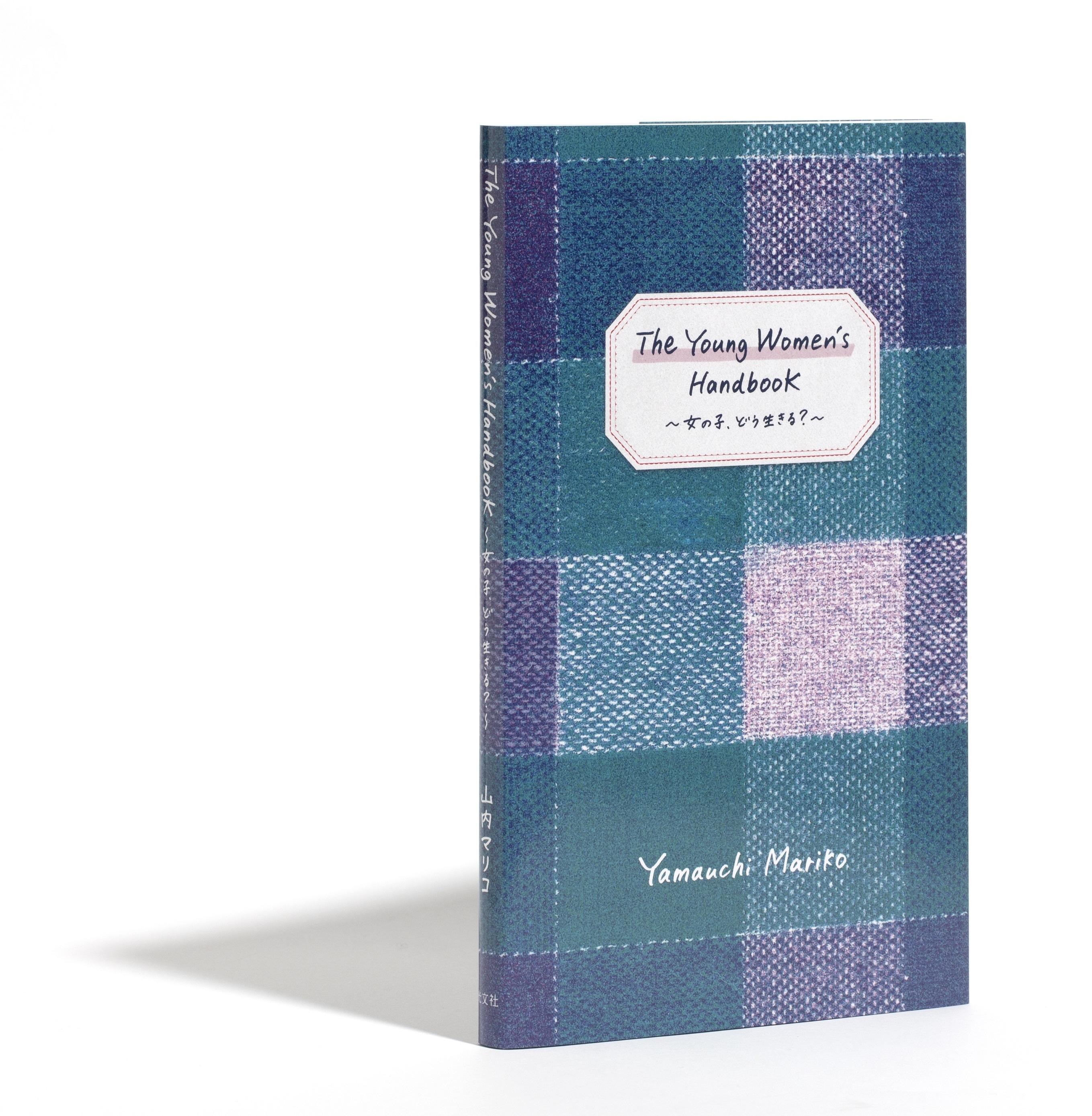 """【BOOK #04】会社員でも妻でも母でもなく、時にはひとりの""""女""""に戻ってみるための2冊_1_3"""