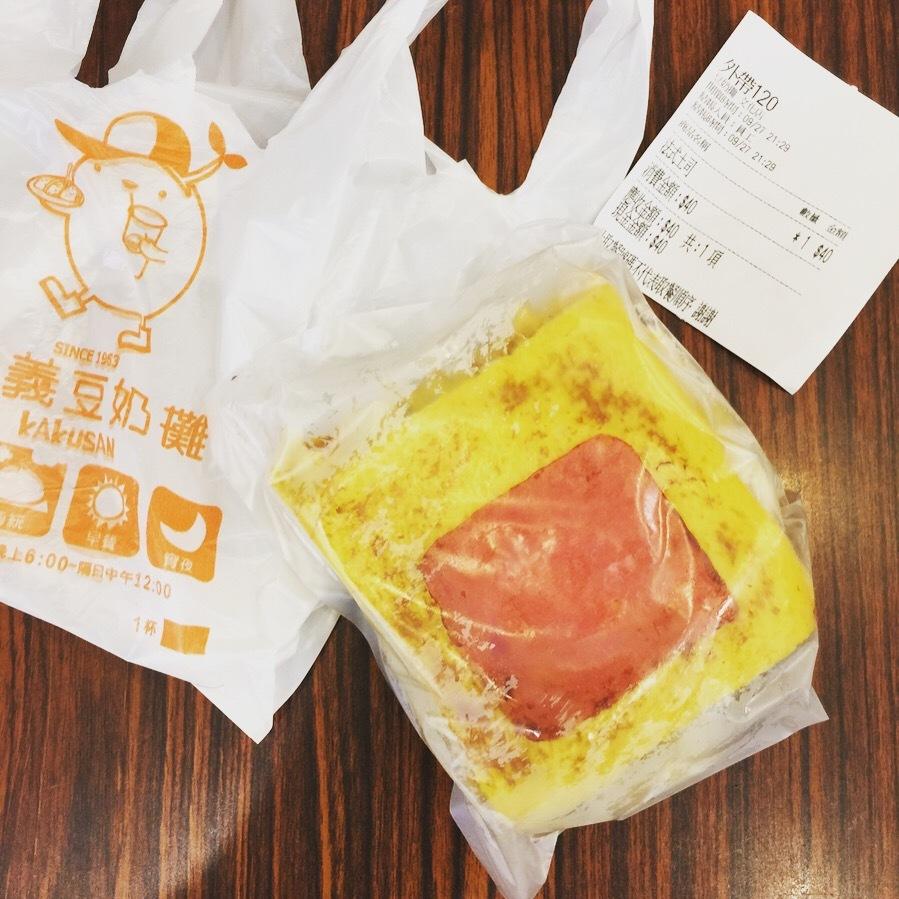 台湾、美食の街、嘉義を旅する②_1_2-5