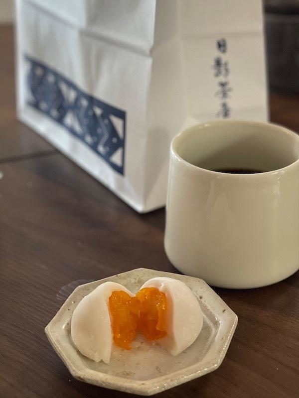 日影茶屋 金柑 日陽 きんかん