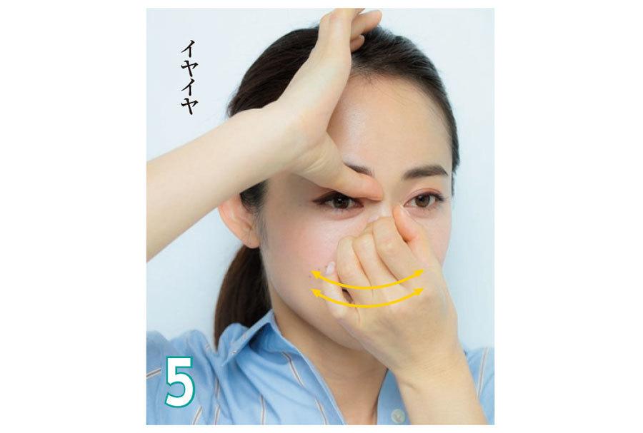 「イヤイヤ」と横に2回(5)首を振る。これを3回繰り返す。