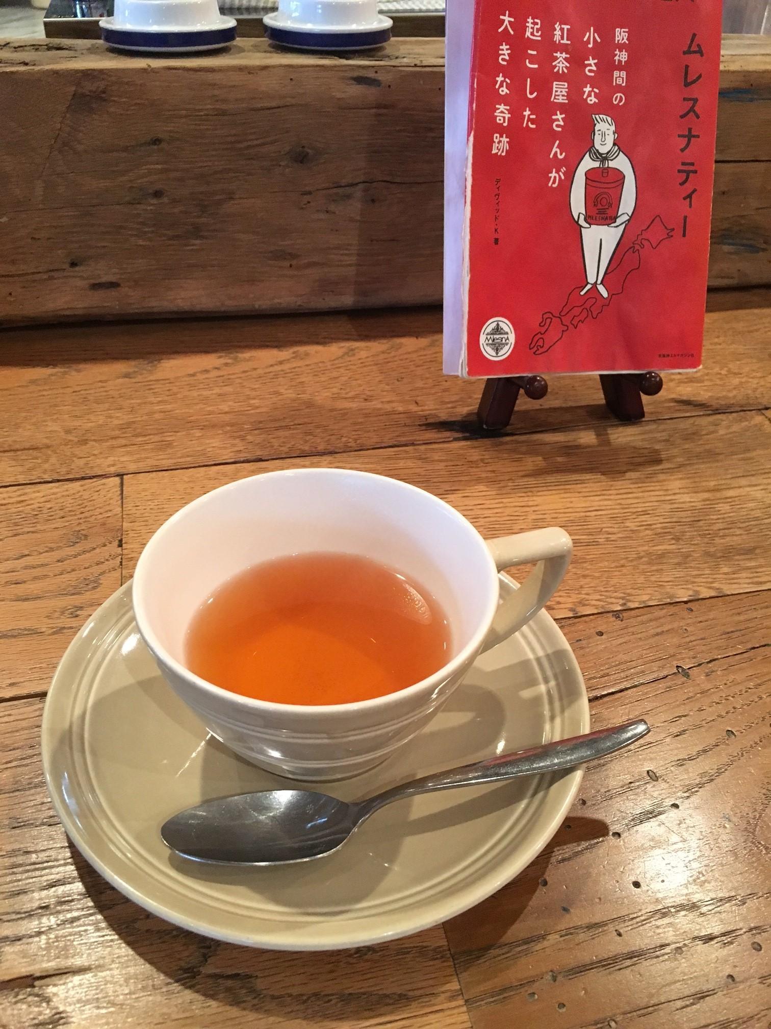 こころゆくまで紅茶を堪能できるお店_1_1