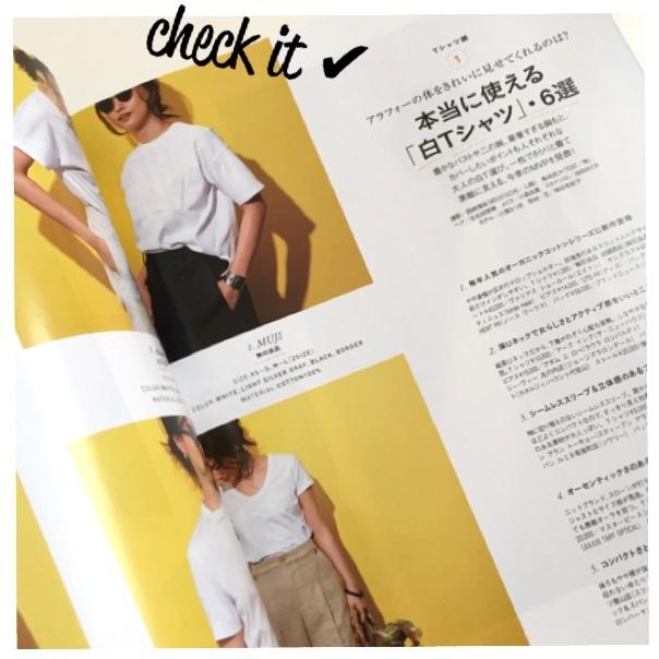 Marisol 6月号♡本当に使える「白Tシャツ」6選