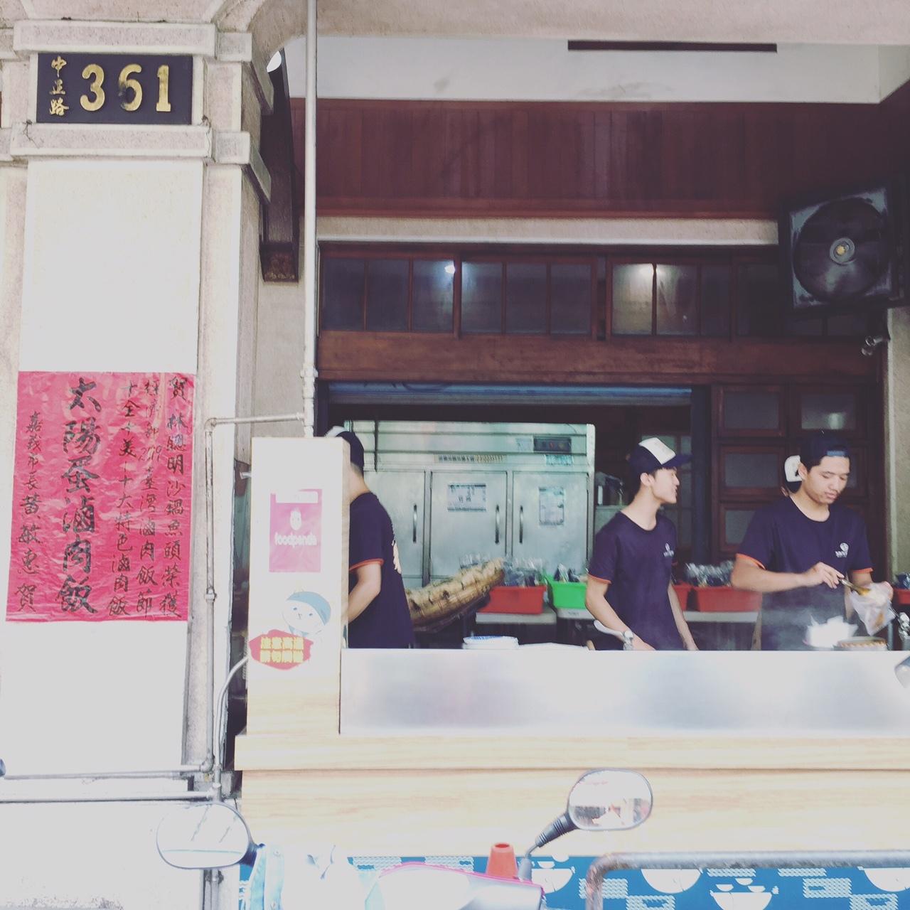 台湾、美食の街、嘉義を旅する①_1_2-3