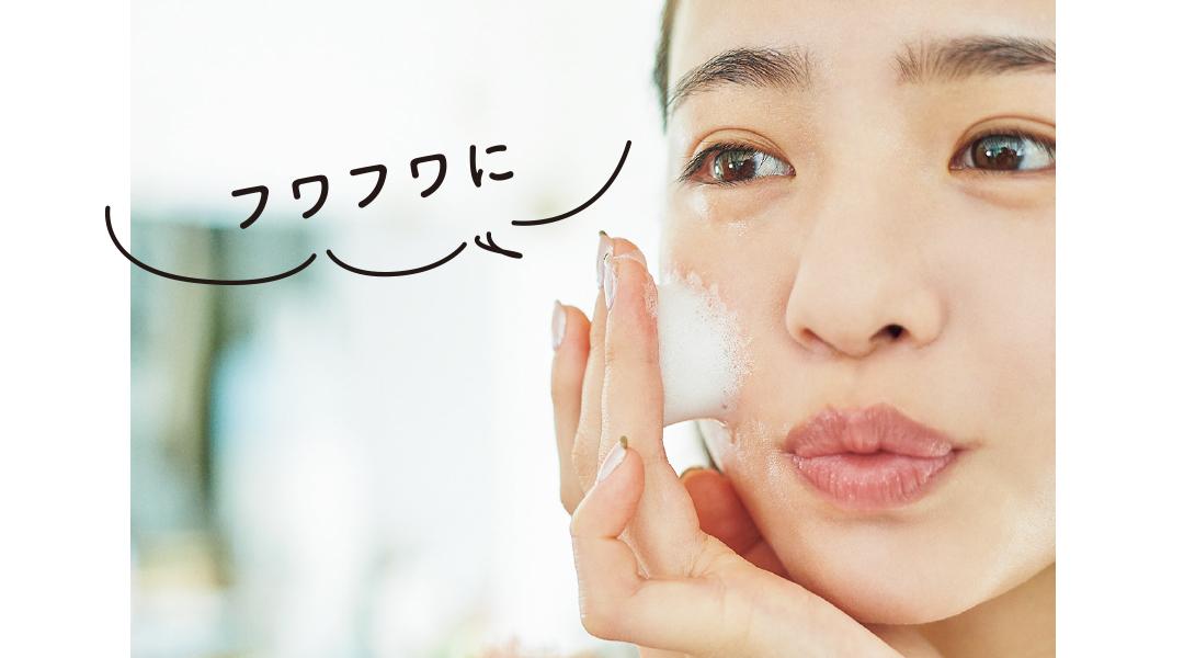 肌を指でこするのはNG! 泡で洗うを心がける!