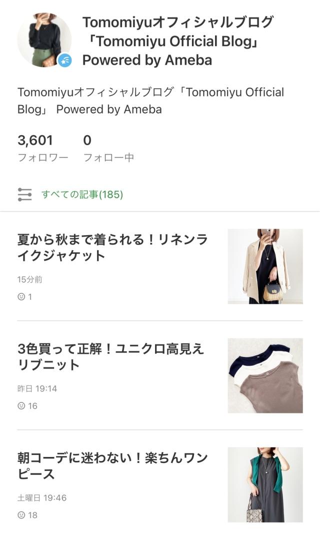 初夏に欲しい!リネンライクジャケット【tomomiyuコーデ】_1_14
