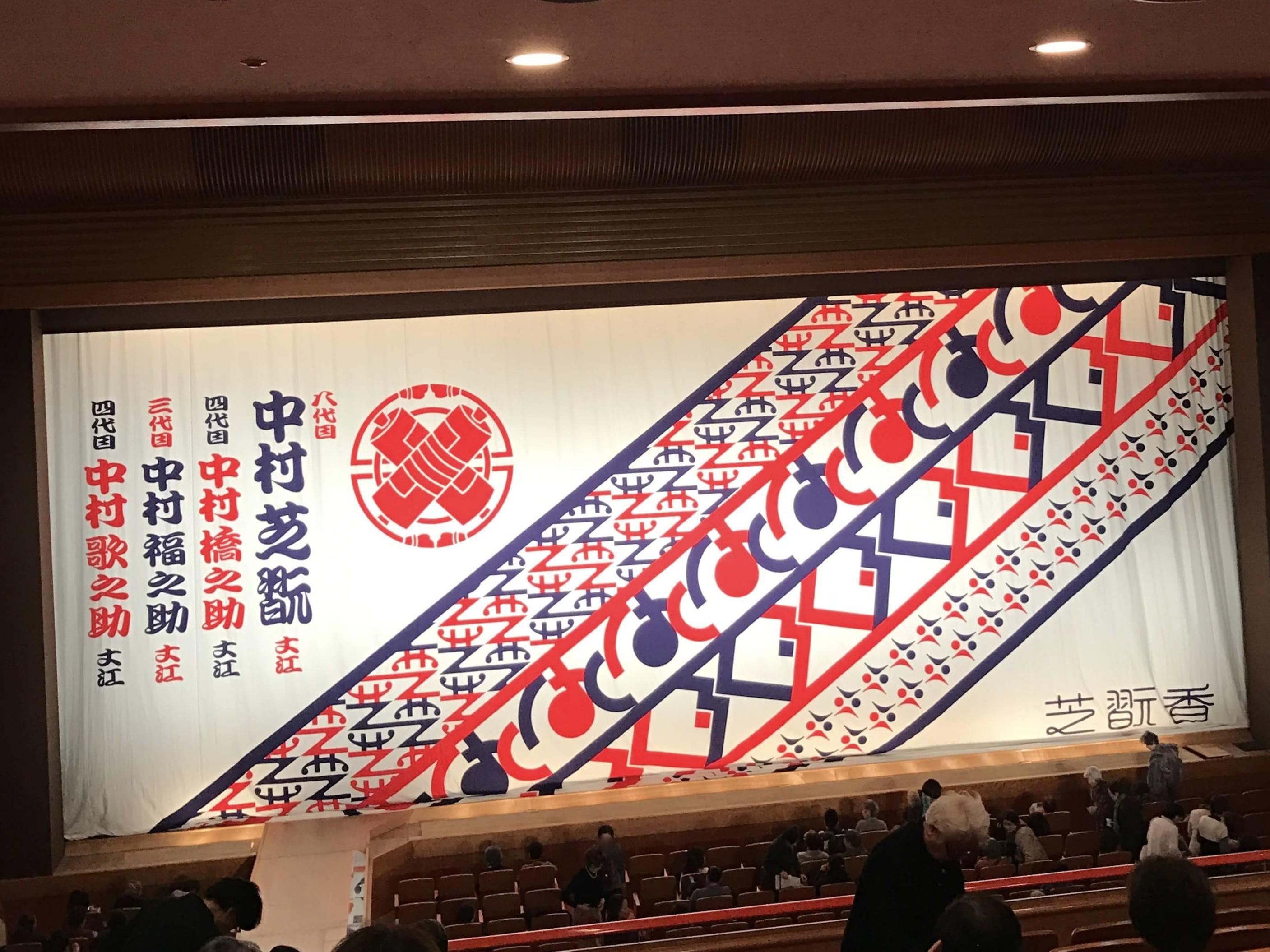 寒い日の歌舞伎観劇は、あったかダウンとニットワンピースで。_1_3-1