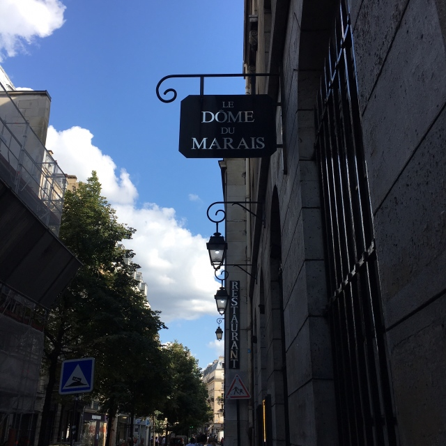 マレ地区、よう散歩。_1_7