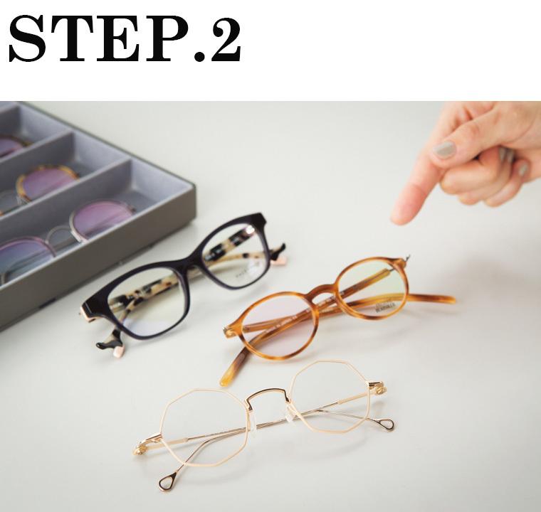 「気になりだした老眼鏡。 どうやって選べばいい?」【運命のメガネの探し方④】_1_3-2