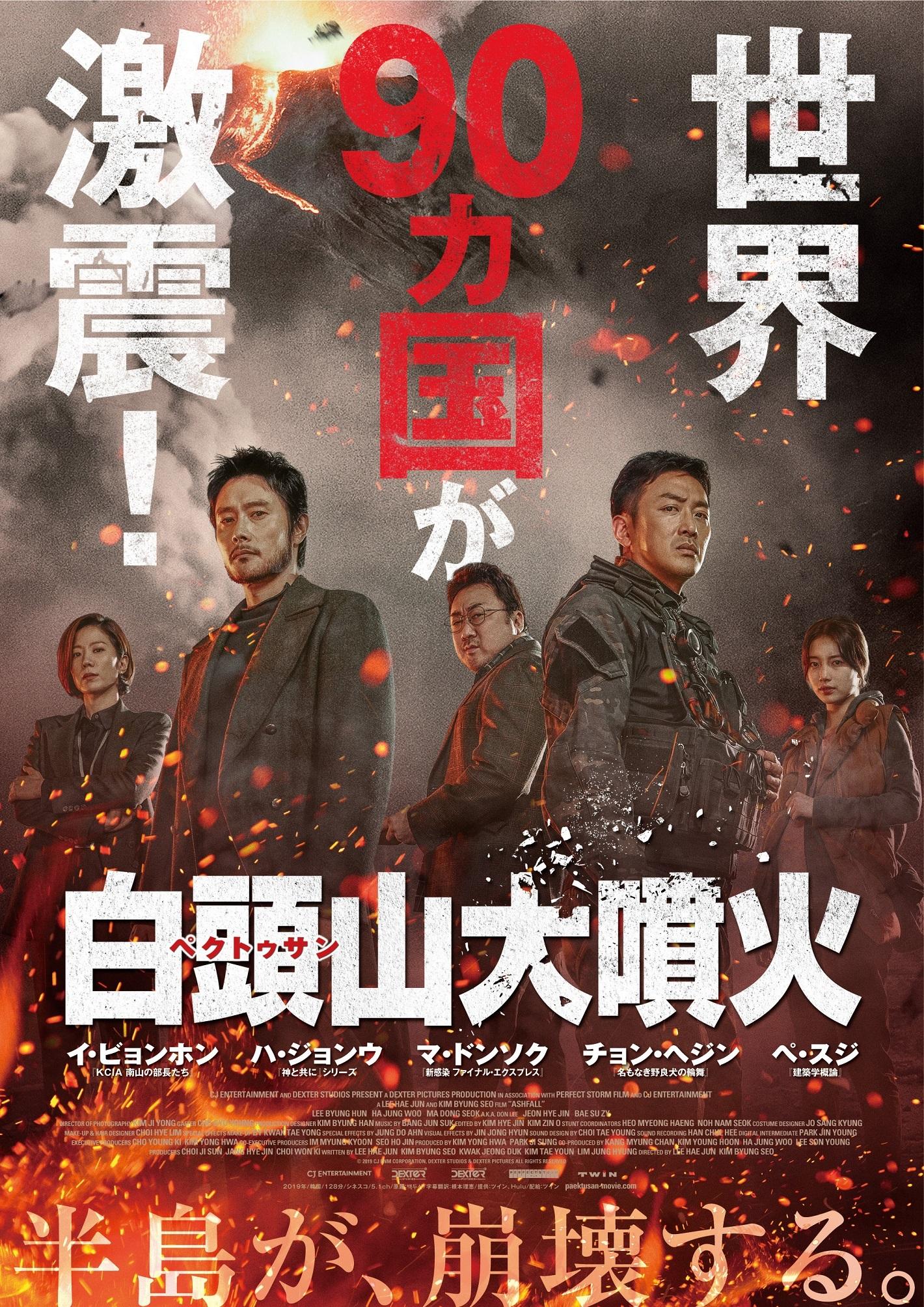 夏の話題作、推しドラマ&映画が大渋滞!!_1_4-2