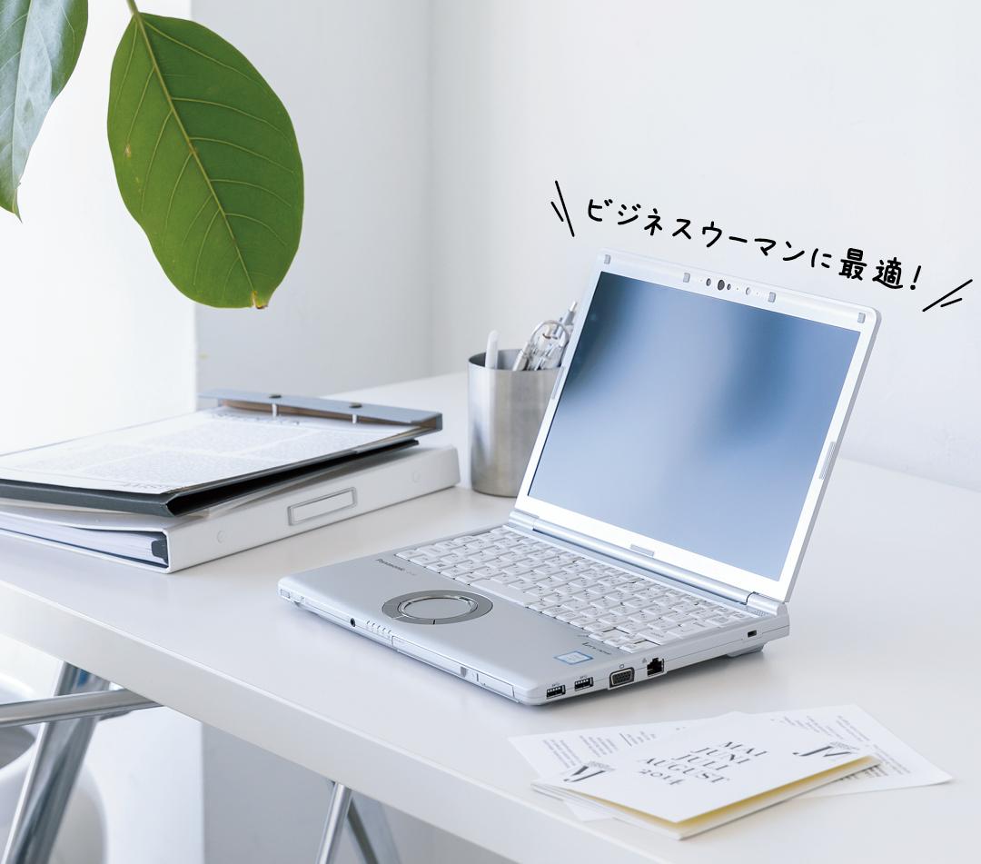 パソコン おすすめ 大学生