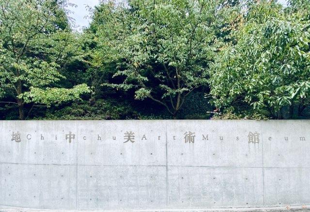 【旅行記】香川県直島 ゆるりアート旅②_1_2