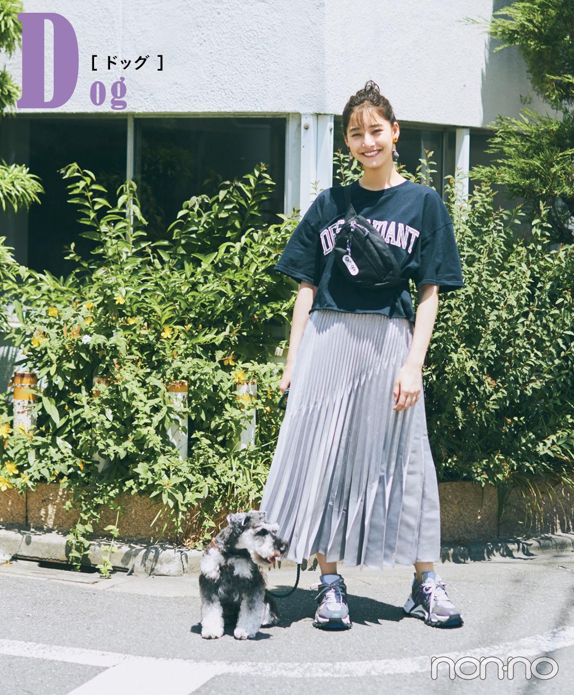 新木優子は車の運転が好き? 犬を飼ってるてホント?…素顔を徹底解剖!【新木優子AtoZ】_1_9