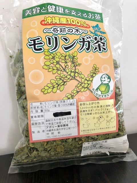 万能茶「モリンガ」で風邪予防&アンチエイジング_1_2