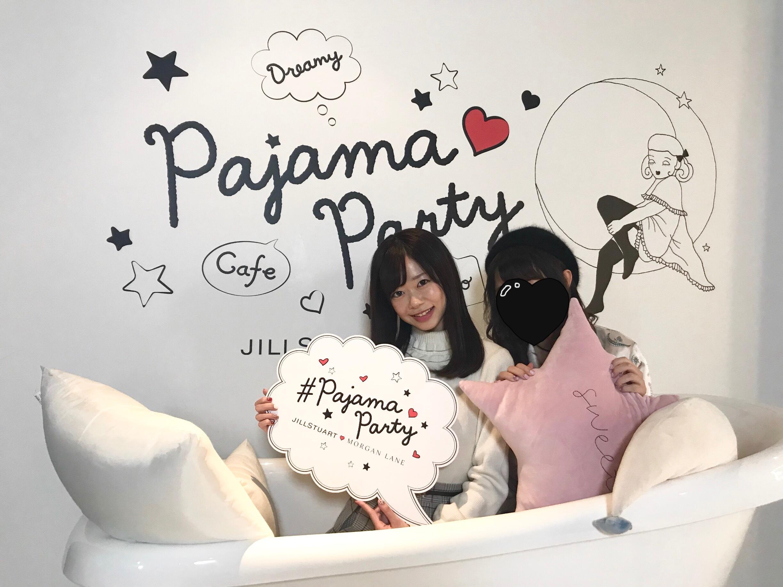 Vol.29♡ 3日間限定!JILL STUARTのパジャマパーティー?!_1_3