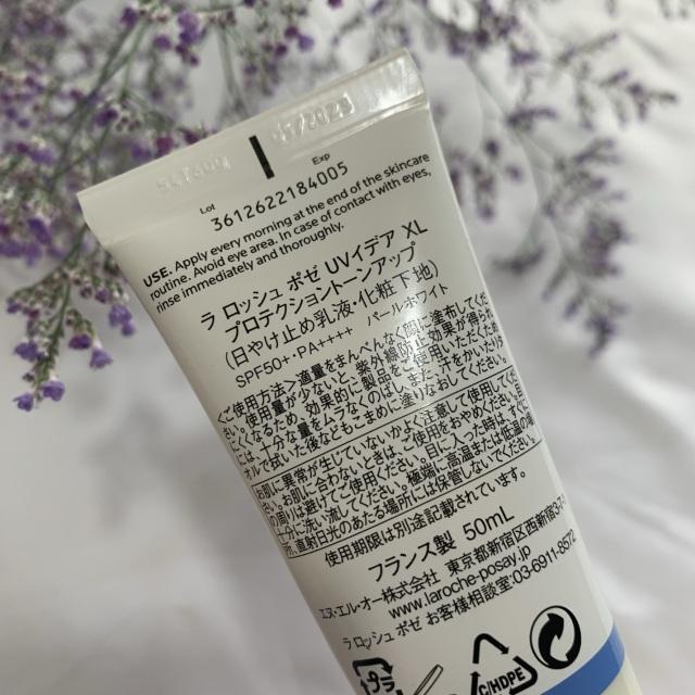 褒められマスク&ゆらぎ肌ベース・ファンデ_1_6-2