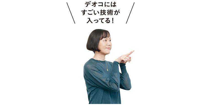 ノブチノが断言!「ニオイまでキレイ」こそ、オトナの女の礼儀です!_1_8