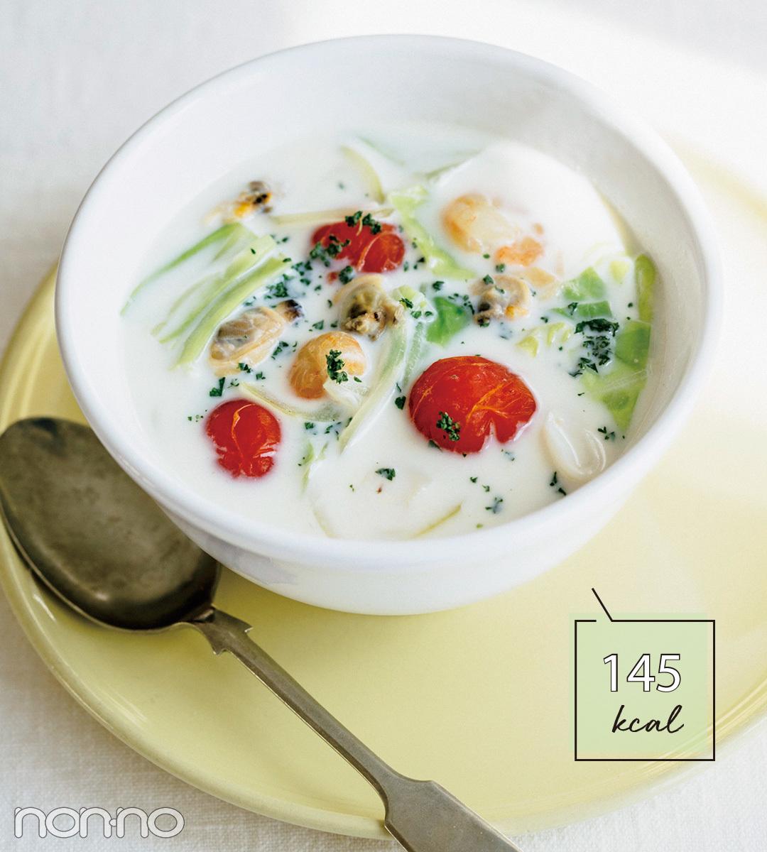 美味しいレシピだから幸せ♡ 糖質オフで痩せたいならこのスープ!_1_3