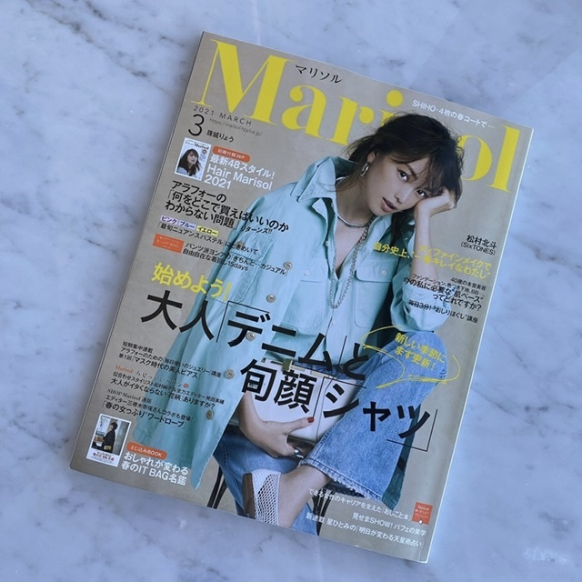 Marisol最新号❗️見どころ満載♪_1_1