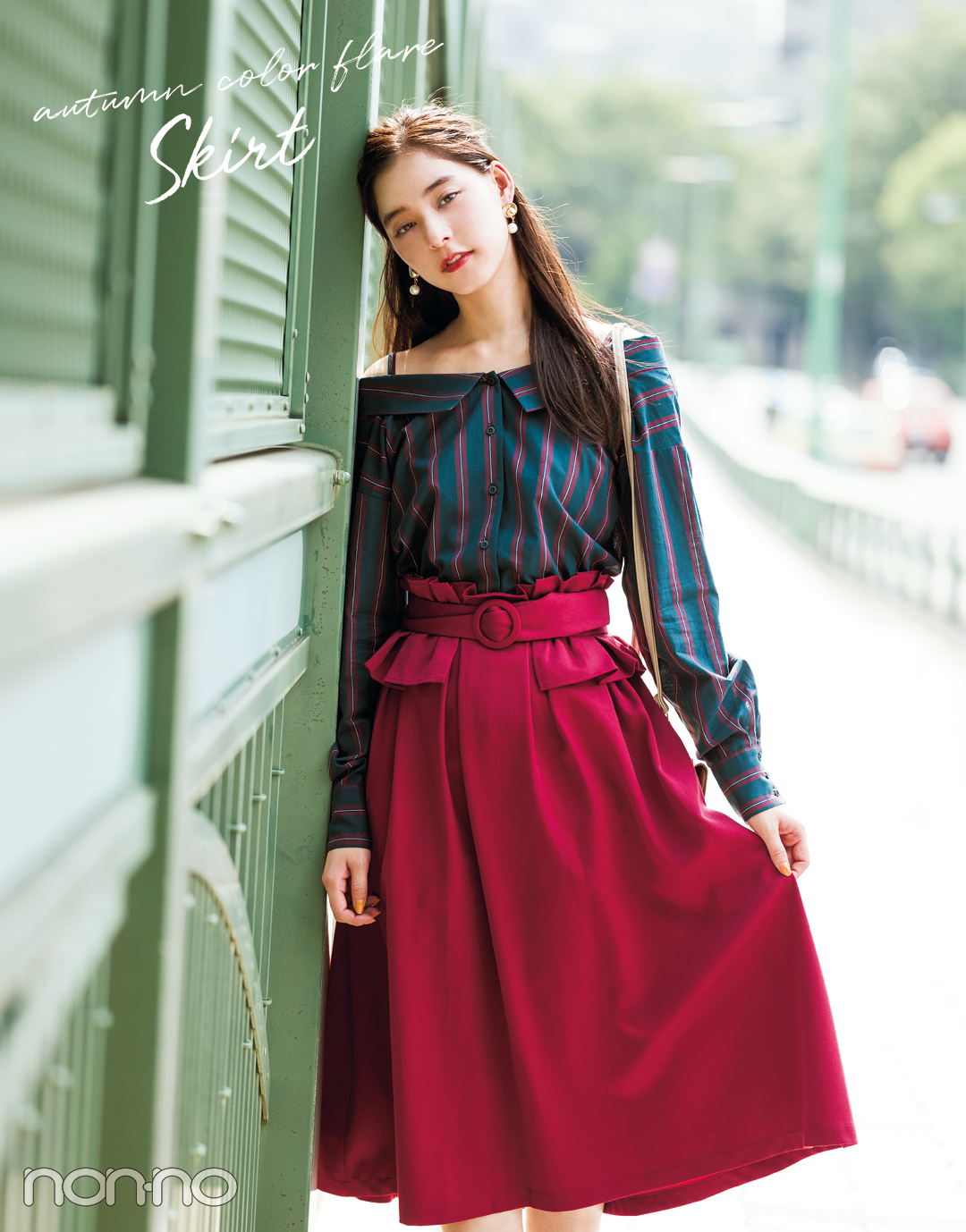 autumn color flare Skirt