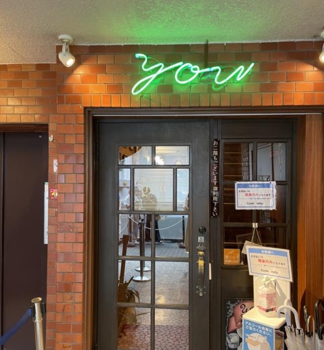 喫茶店が好き。【40代 私の休日】_1_4