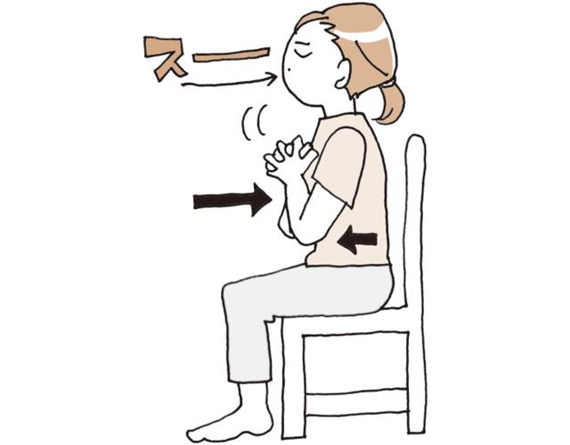 ゆっくり息を吸いながら骨盤を前傾させ、組んだ手を胸の下に引き寄せる