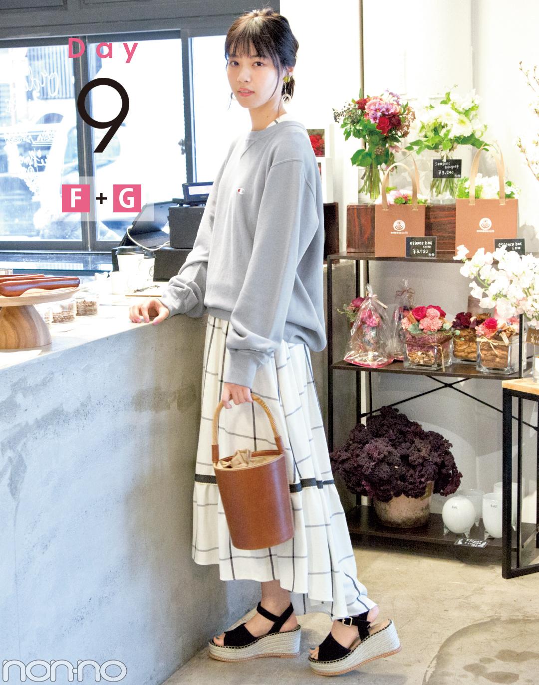 大好評第二弾! 西野七瀬主演♡「4月の甘め服に5月の買い足し」着回しday6~day10!_2_2-3