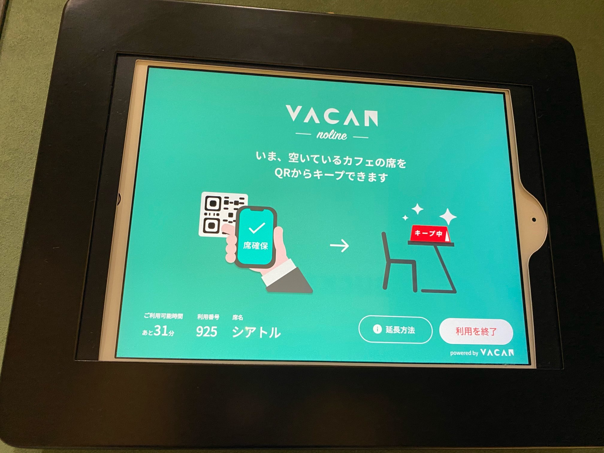 【今話題】カフェの空席予約サービスを利用してみました!_1_1