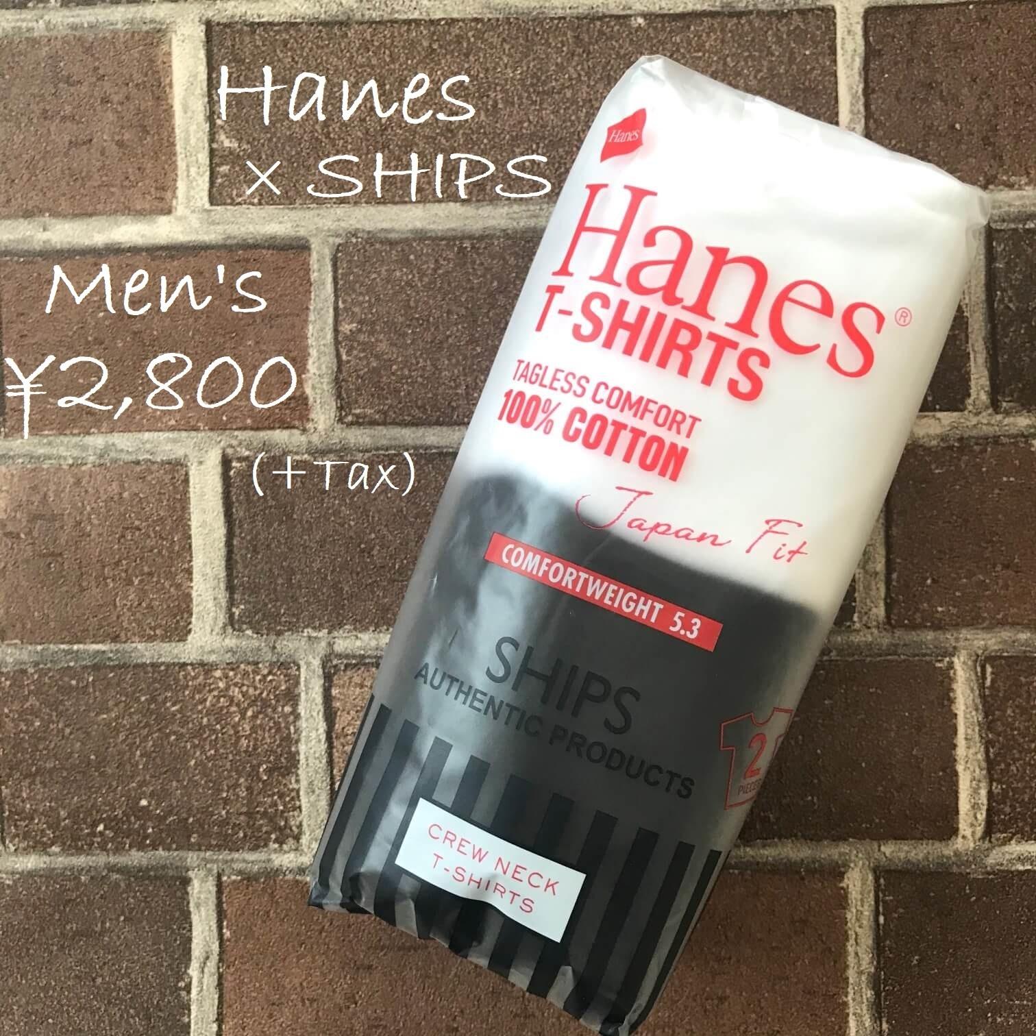 ヘインズとシップスのコラボTシャツ画像