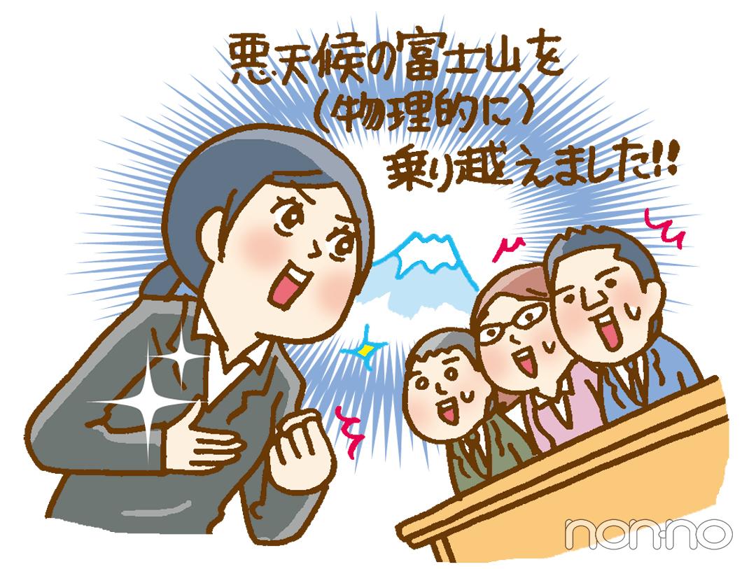 【就活】面接官もクスッ♡ 場が和んで好印象をGETした就活神回答はコレ!_1_6