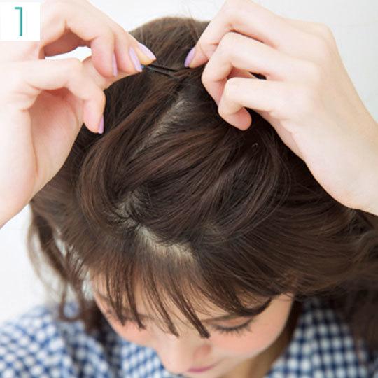 カジュアルシャツの日のヘアアレンジ♡透け前髪で今っぽ仕上げ_1_2-1