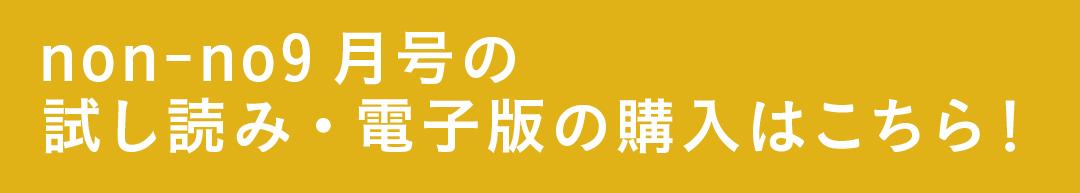 【HiHi Jets Five colors vol.5】作間龍斗_1_4