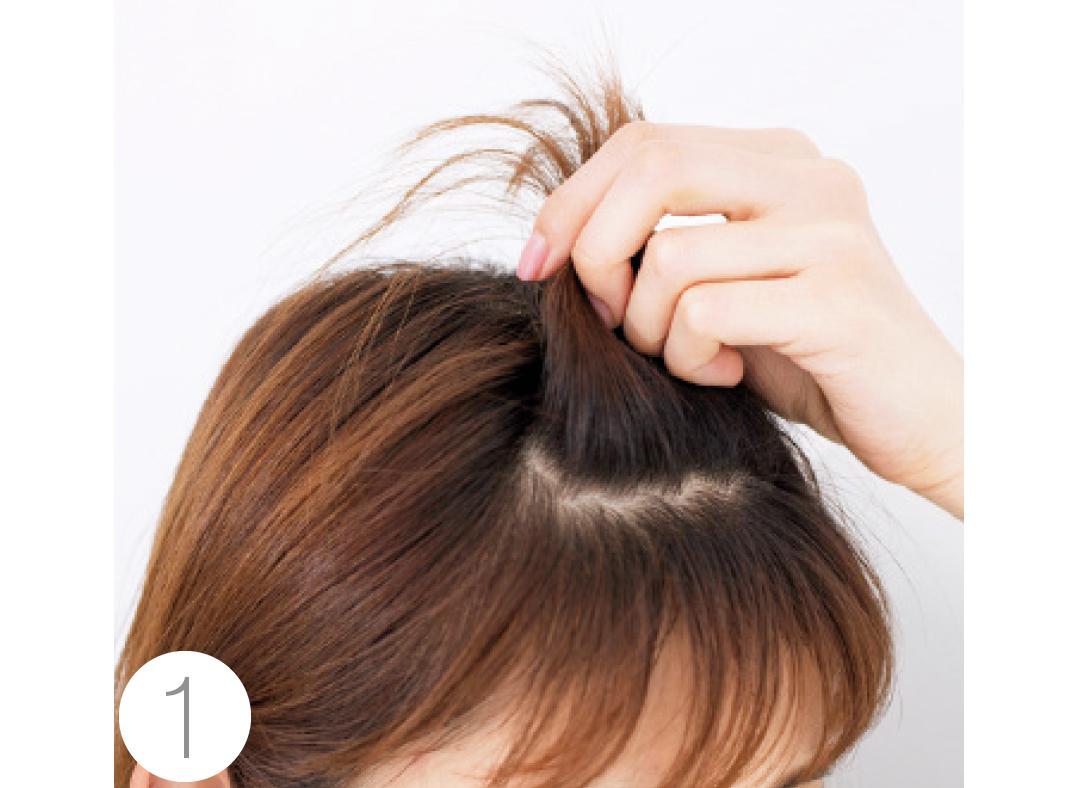 前髪アリさんの小顔アレンジ、触角残しのシースルー前髪HOWTOはコチラ★_1_3-1