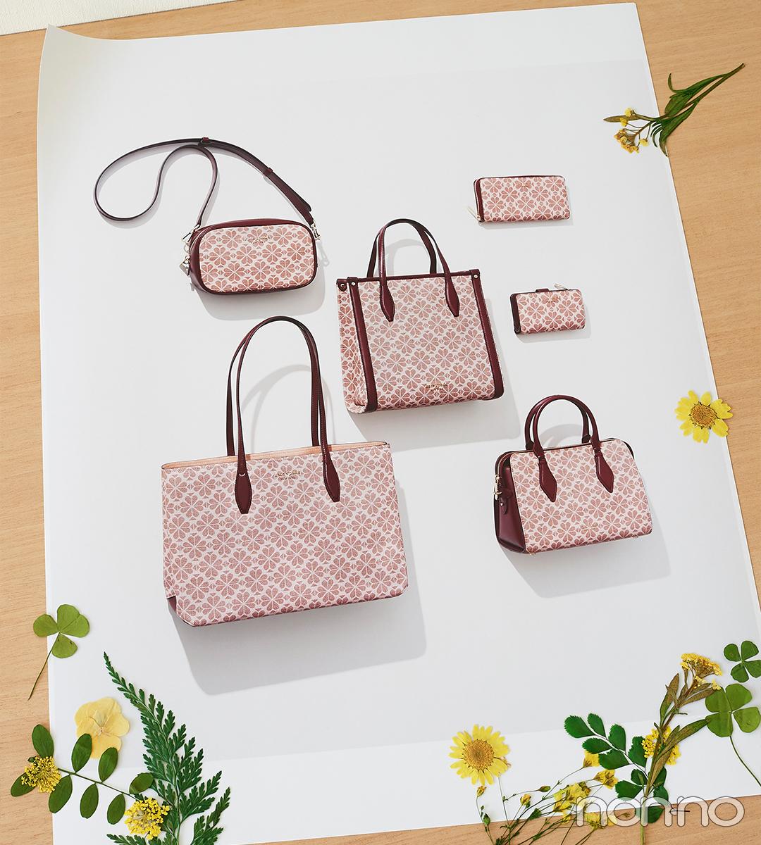 kate spade new yorkから「スペード フラワー」コレクションのバッグ&財布