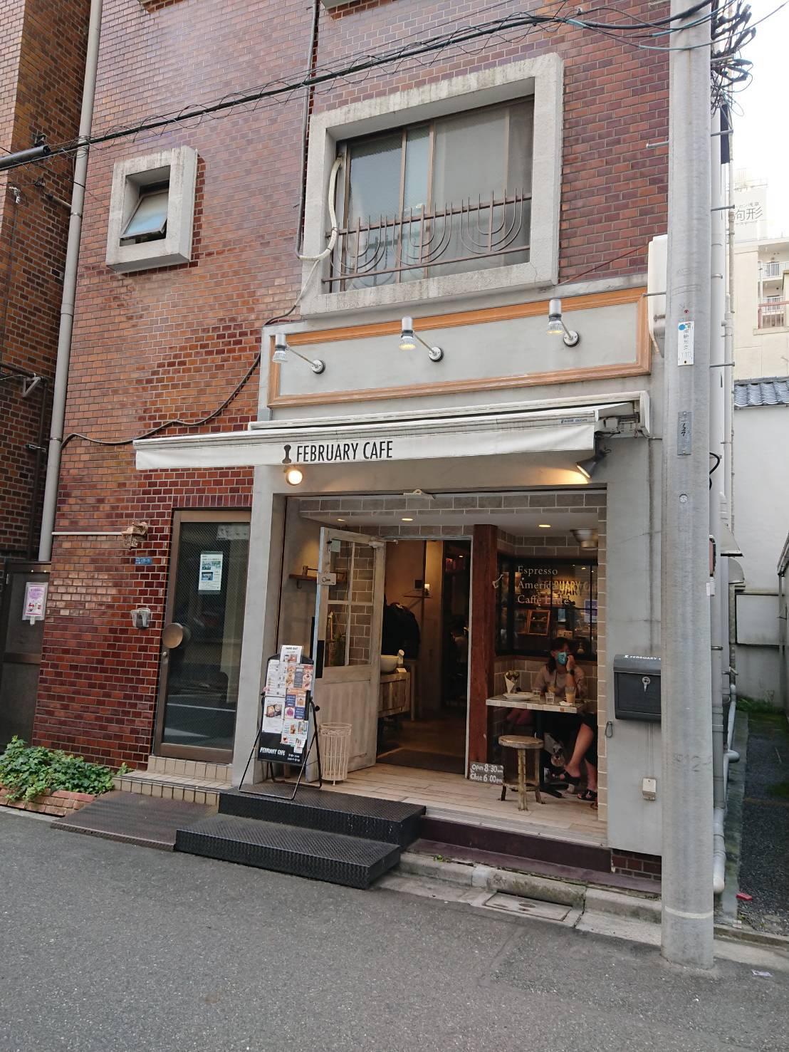 ずっと前から気になっていた浅草のFebrarycafe