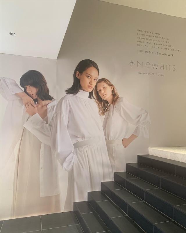 サスティナブルでイージーケアな新ブランド「#Newans」展示会へ。_1_1