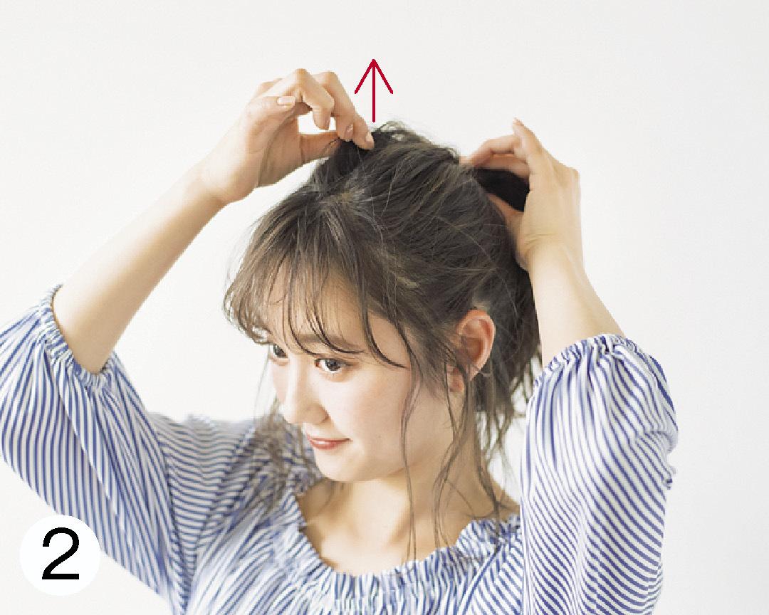 ミディアムのドライブデートは#彼女感なポニテで♡ 後れ毛の出し方ていねい解説! _1_3-2