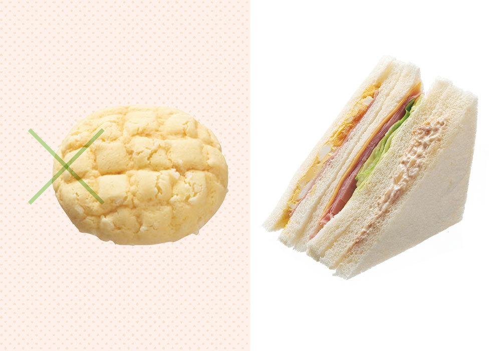 「糖質オフダイエット」毎日の食事はここをチェック!【夜&間食】_1_7