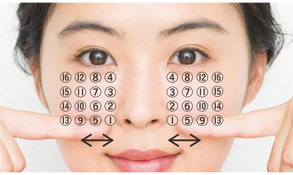 衰え顎エクササイズ1