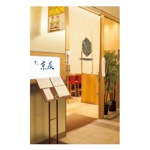 銀座・日本橋界隈の1万円で楽しむ「ハイレベルな江戸前鮨」五選_1_1-5