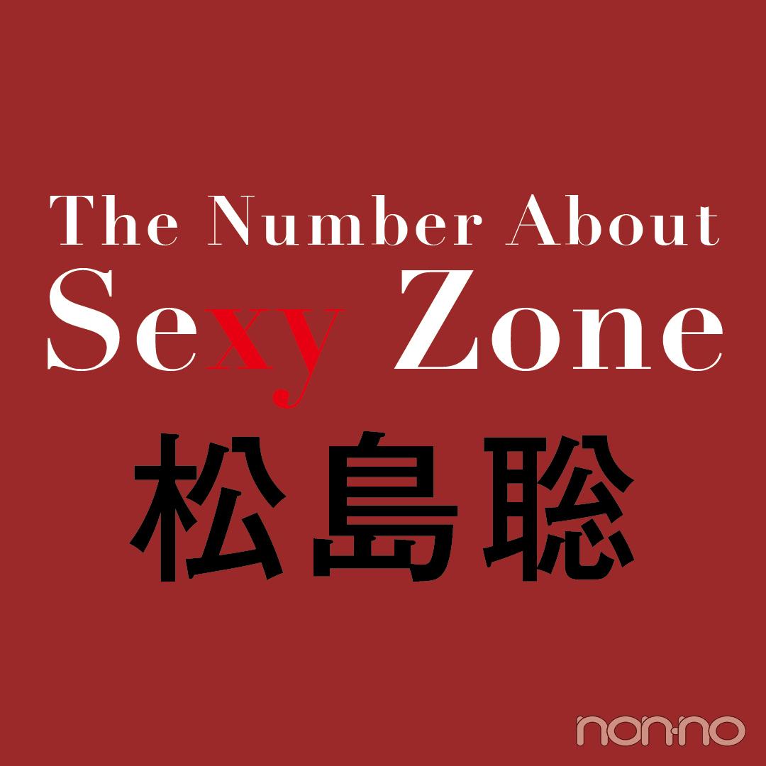 Photo Gallery Sexy Zoneの素顔がわかる! 最新インタビューをCHECK_1_2