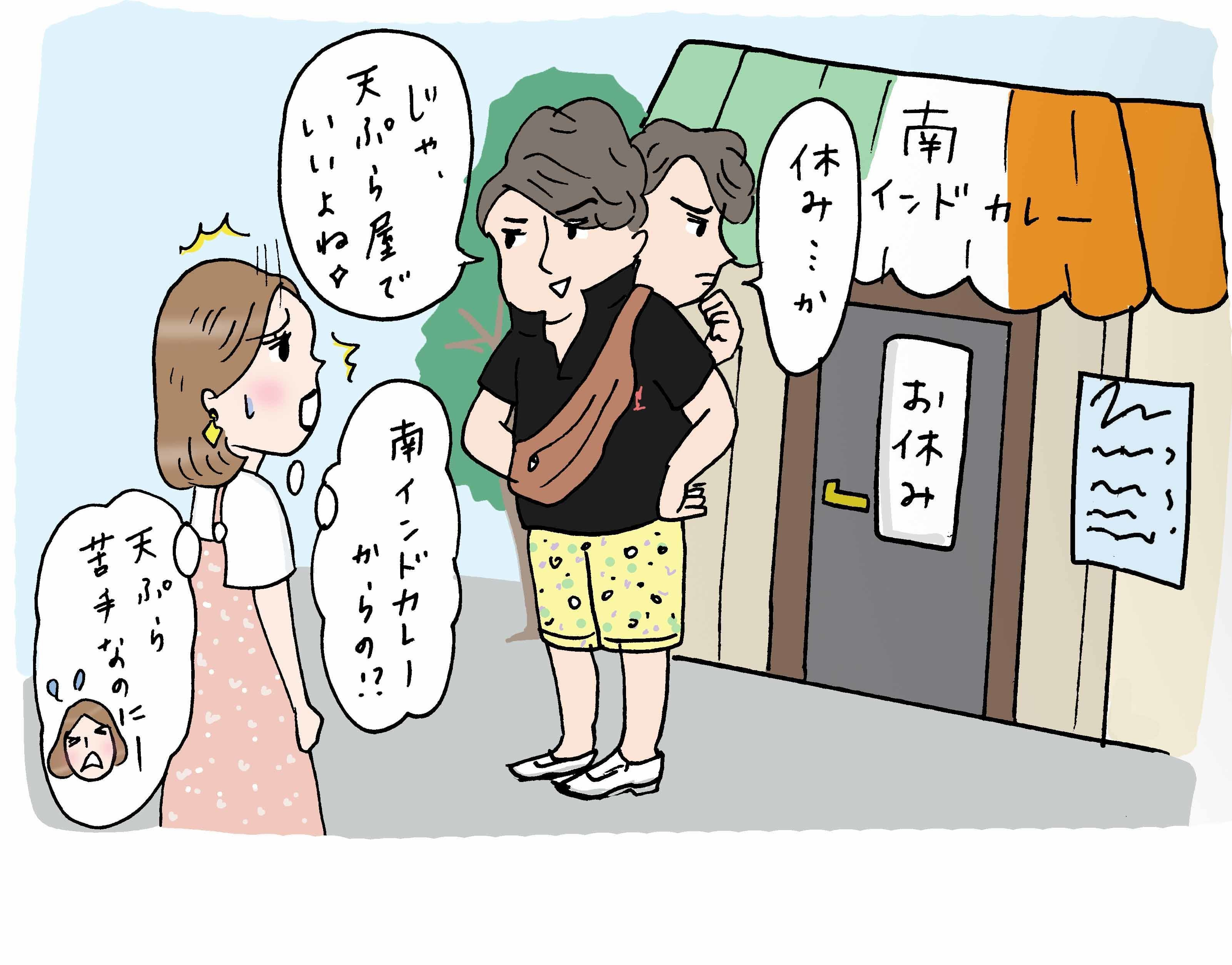 『恋活ノンノ』マッチングアプリのあるあるネタ一挙公開♡_1_3