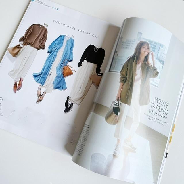 【ユニクロ】私の次世代パンツはホワイトテーパードデニム_1_2-2