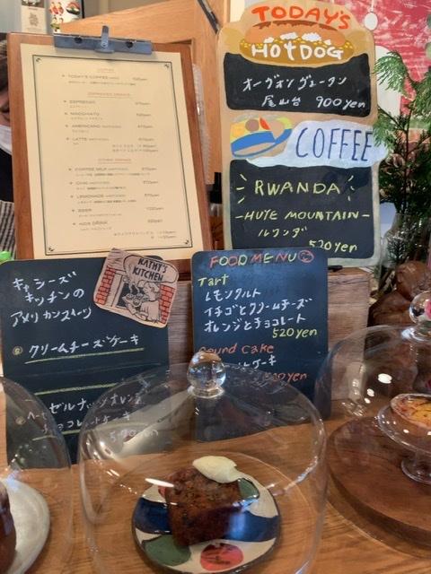 幡ヶ谷のパドラーズコーヒーで美味しいコーヒーとスイーツで至福の時間。_1_6